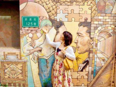 """2019年を漢字一文字で表すと""""結""""。こころキッチンクローズ、結婚、海外移住・・・激動と奇跡の1年の振り返りまとめ。"""