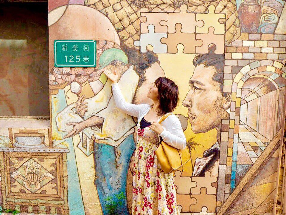 一文字 で 表す 漢字 「都道府県名を一文字にまとめた漢字」が話題!作者は大学4年生、日本語デザインに強いこだわり