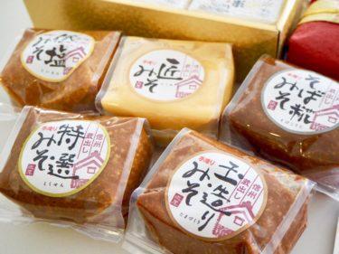 今から始める一生ものの健康・心づくり。こだわりの食材・調味料が日本から届きました@マレーシア
