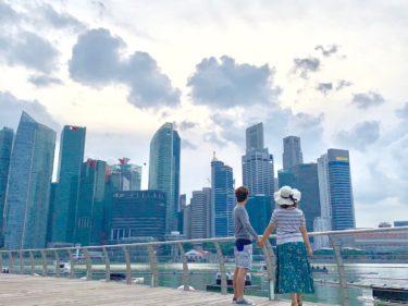 【シンガポールvol.3】EastCoastグルメ&観光とマリーナベイサンズ、そしてシンガポールへ来る度出会いを引き寄せるの法則