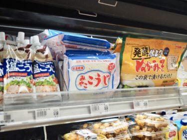 【シンガポールvol.1】日本の食材が何でも揃う!日系スーパーマーケットISETAN、明治屋へ買い出しの巻