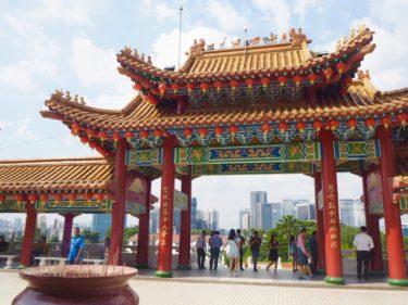 余白を作ることの大切さ。ゆるり休日デートはマレーシア・クアラルンプールのパワースポット・天后宮(Thean Hou Temple)へ