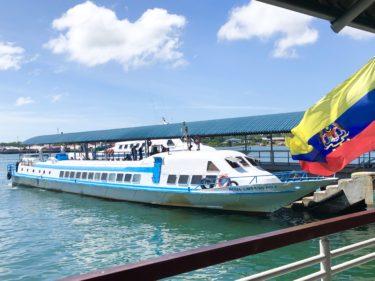 2020年最初の #旅する海外起業家夫婦 はマレーシア・ラブアン島&ブルネイへ!
