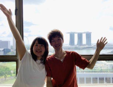 【シンガポール2020 vol.1】幸せ爆発中。1年前に心に決めたこと、全て叶った!思考は必ず現実化するのだ。