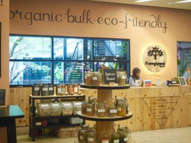 量り売りのオーガニック&エコショップ『Frangipani Bulk』でお買い物。自分にも、環境にも優しい暮らしを楽しもう@マレーシア・クアラルンプール