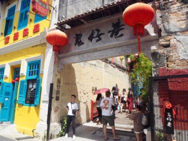 フォトジェニックな古き良き街並みを楽しみたいなら、チャイナタウンの「鬼仔巷(Kwai Chai Hong)」エリアがオススメ@マレーシア・クアラルンプール