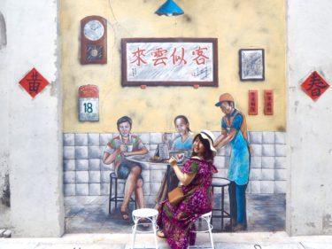 【マレーシア・イポーvol.3】インスタ映え!ウォールアート巡りを楽しむイポー街歩き