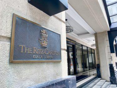大きく軌道修正した1ヶ月を振り返って。5月の夫婦会議@マレーシア・The Ritz-Carlton Kuala Lumpur