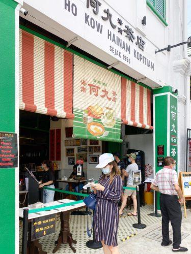 チャイナタウン「鬼仔巷(Kwai Chai Hong)」エリア周辺のオススメカフェ・行きたいカフェ@マレーシア・クアラルンプール