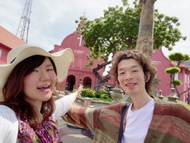 【マレーシア・マラッカvol.3】マラッカ観光のメインスポット!オランダ広場とジョンカー通りを楽しもう