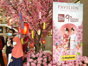今年のJAPAN EXPOはバーチャル開催!Sakura & Tanabata Wishesに願いを込めて@マレーシア