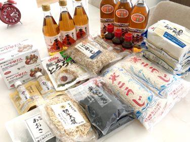 """日本の""""食""""の恵みに心から感謝。再び!日本から届いた贈り物。"""
