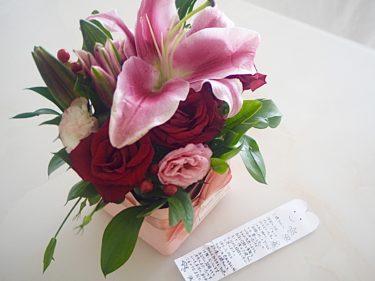 プロポーズ1周年記念日、夫からのサプライズプレゼント。