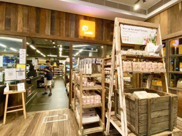 マレーシアのオーガニック×食事情 / マレーシアの自然食品店といえばJustLife