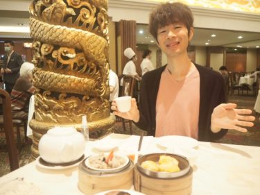 【マレーシアグルメ】指差しで楽しむ♪クアラルンプールで本格飲茶をいただこう@Xin Cuisine Chinese Restaurant