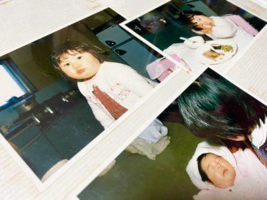 衝撃・・・!子供の頃のぷくぷくまんまる写真を公開します。