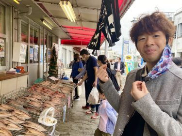 【沼津】静岡県東部で新鮮な海鮮や水族館を楽しむならここ!「沼津港」へ半日プチトリップ