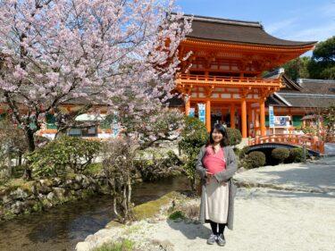 宇宙元旦、春分の日。上賀茂神社にご挨拶に行ってきました。