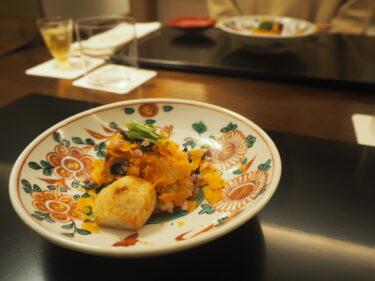 旅の楽しみはやっぱり食!お部屋でいただく京都の割烹@THE HIRAMATSU 京都